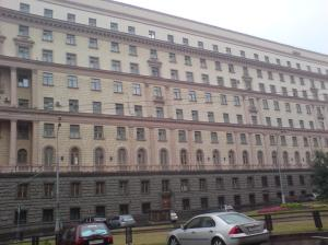 The Lubianka, Moscow
